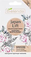 Voňavky, Parfémy, kozmetika Revitalizačná maska proti vráskam - Bielenda Japan Lift Revitalising Anti-Wrinkle Face Mask