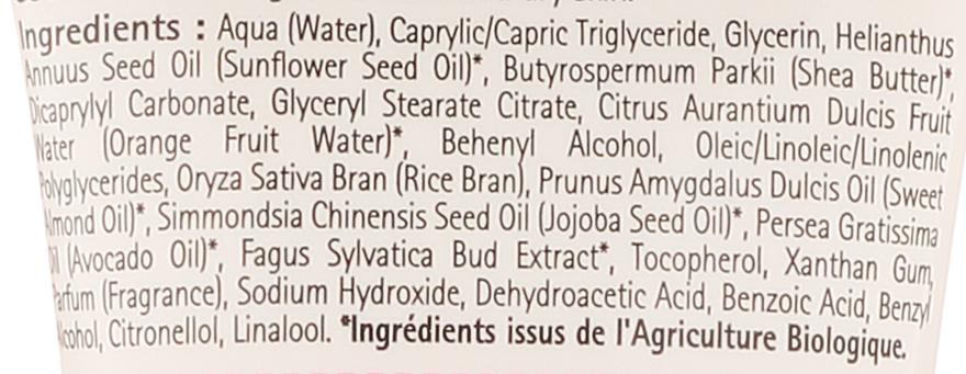 Krém proti vráskam - Marilou Bio Anti-Wrinkles Cream — Obrázky N5