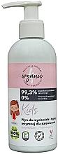 Voňavky, Parfémy, kozmetika Prípravok na intímnu hygienu - 4Organic Kids Girl Intimate Gel