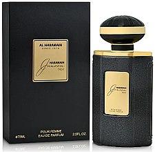 Voňavky, Parfémy, kozmetika Al Haramain Junoon Noir - Parfumovaná voda