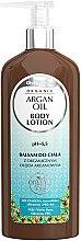 Voňavky, Parfémy, kozmetika Balzam na telo s arganovým olejom - GlySkinCare Argan Oil Body Lotion