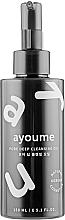 Voňavky, Parfémy, kozmetika Hydrofilný olej - Ayoume Pore Deep Cleansing Oil