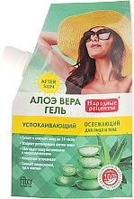Voňavky, Parfémy, kozmetika Gél po opaľovaní na tvár a telo s aloe - Fito Kozmetické Ľudové Recepty