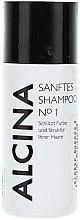 Voňavky, Parfémy, kozmetika Šampón mäkký №1 pre farbené vlasy - Alcina Hare Care Sanftes Shampoo №1