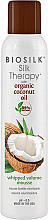 Voňavky, Parfémy, kozmetika Stylingová pena na vlasy - Biosilk Silk Therapy with Coconut Oil Whipped Volume Mousse
