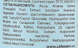 """Tonikum na tvár """"Hydratácia"""" - Cafe Mimi Facial Toner Hydration — Obrázky N3"""