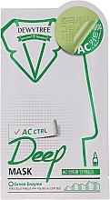 Voňavky, Parfémy, kozmetika Čistiaca pleťová maska s upokojujúcou mätou - Dewytree AC Control Deep Mask