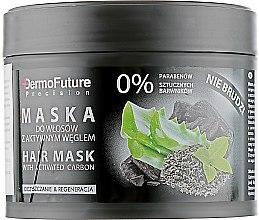 Aktívna maska na vlasy z aktívneho uhlia - DermoFuture Hair Mask With Activated Carbon — Obrázky N2