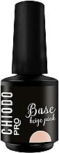 Voňavky, Parfémy, kozmetika Báza pod hybridný lak na nechty - Chiodo Pro Base