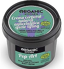 "Voňavky, Parfémy, kozmetika Modelujúci krém na tvár ""Pop-art"" - Organic Shop Organic Kitchen Pop Art Cream"