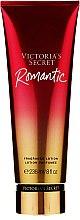 Voňavky, Parfémy, kozmetika Victoria's Secret Romantic - Mlieko pre telo