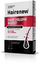 Voňavky, Parfémy, kozmetika Inovatívny komplex na vlasy Maximálny objem - Hairenew Hair Volume Boost Hair & Beauty Complex