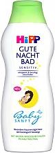 Voňavky, Parfémy, kozmetika Pena do kúpeľa na dobrú noc - Hipp BabySanft Sensitive