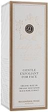 Voňavky, Parfémy, kozmetika Exfoliant na tvár - Bulgarian Rose Lady's Joy Luxury Gentle Exfoliant For Face