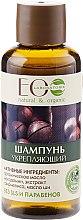 Voňavky, Parfémy, kozmetika Spevňujúci šampón - ECO Laboratorie Strenghtening Shampoo
