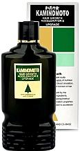 Voňavky, Parfémy, kozmetika Prípravok na zrýchlený rast vlasov - Kaminomoto Hair Growth Accelerator II Upgrade