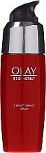 Voňavky, Parfémy, kozmetika Hydratačné spevňujúce sérum - Olay Regenerist 3 Point Lightweight Firming Serum
