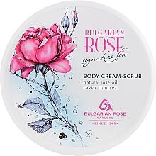 Voňavky, Parfémy, kozmetika Krémový scrub na telo - Bulgarian Rose Signature Spa Body Cream-Scrub