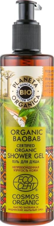 Spevňujúci sprchový gél - Planeta Organica Organic Baobab Shower Gel — Obrázky N1