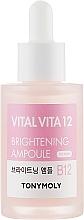 Voňavky, Parfémy, kozmetika Ampulková esencia rozjasňujúca s vitamínom B12 a peptidmi - Tony Moly Vital Vita 12 Brightening Ampoule B12