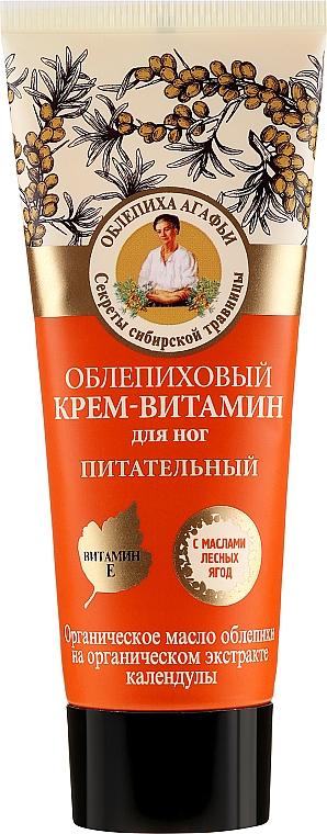 Rakytníkový krém-vitamín na nohy - Recepty babičky Agafy Oblepikha Foot Cream-Vitamin