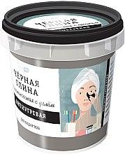 """Voňavky, Parfémy, kozmetika Kozmetická čierna hlinka s aktívnym uhlím """"Proti akné"""" - NaturaList"""