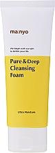 Voňavky, Parfémy, kozmetika Pena na hĺbkové čistenie pórov - Manyo Factory Pure And Deep Cleansing Foam