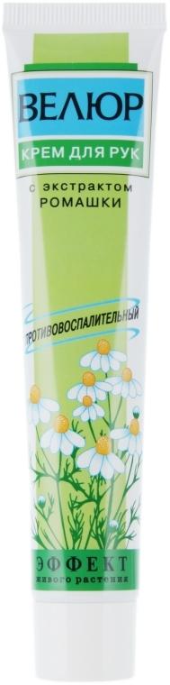 """Krém na ruky """"Velur s extraktom z harmančeka"""" - Phytodoctor — Obrázky N1"""