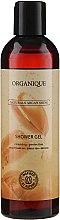 Voňavky, Parfémy, kozmetika Sprchový gél pre suchú a citlivú pokožku - Organique Naturals Argan Shine