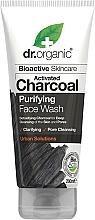 Voňavky, Parfémy, kozmetika Čistiaci gél na tvár s aktívnym uhlím - Dr. Organic Activated Charcoal Face Wash