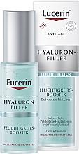Voňavky, Parfémy, kozmetika Ultraľahký hydratačný gélový booster - Eucerin Hyaluron Filler