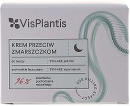 Voňavky, Parfémy, kozmetika Nočný krém na tvár - Vis Plantis Age Killing Effect Anti Wrinkle Cream