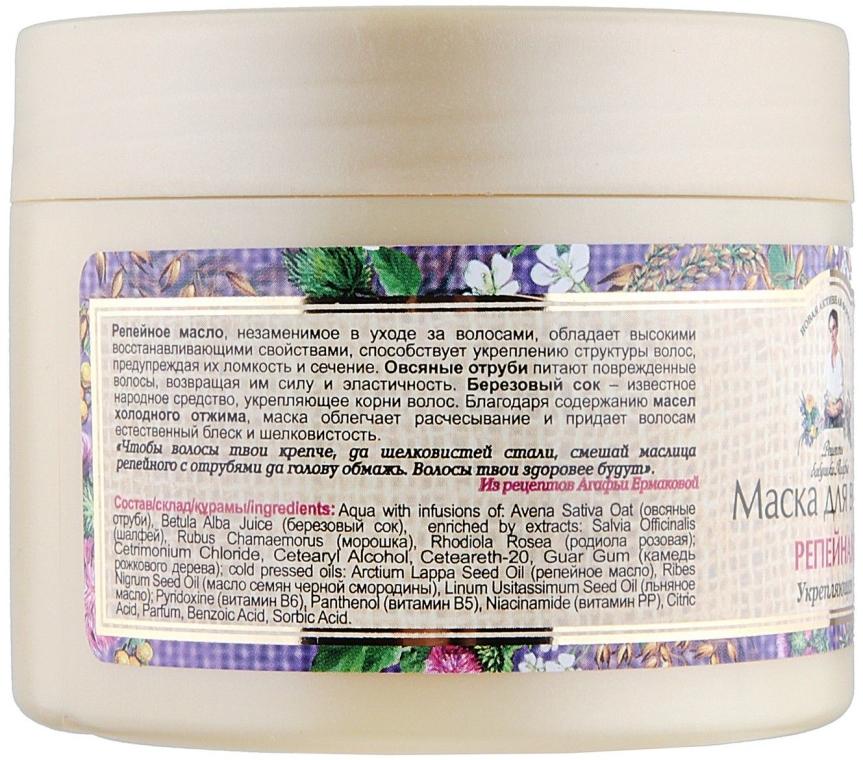 Vlasová maska Lopúchová - Recepty babičky Agafy — Obrázky N3