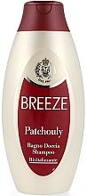 Voňavky, Parfémy, kozmetika Sprchový šampón Pačuli - Breeze Patchouly Shampoo