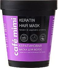 """Voňavky, Parfémy, kozmetika Maska na vlasy """"Keratín"""" - Cafe Mimi Mask"""