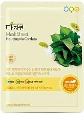 Voňavky, Parfémy, kozmetika Prírodná organická maska s extraktom rastliny Houttuynia Cordata - All Natural Mask Sheet Houttuynia Extract