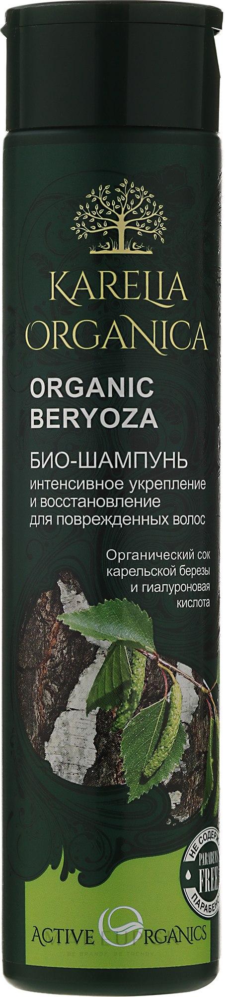 """Bio šampón """"Organic Beryoza"""" intenzívne spevnenie a regenerácia - Fratti NV Karelia Organica — Obrázky 310 ml"""