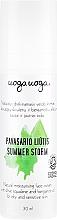 Voňavky, Parfémy, kozmetika Hydratačný krém na tvár pre suchú a citlivú pokožku - Uoga Uoga Natural Moisturising Face Cream