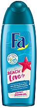 Voňavky, Parfémy, kozmetika Sprchový gél - Fa Beach Love Energizing Shower Gel