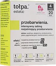Voňavky, Parfémy, kozmetika 4-stupňové ošetrenie na zosvetlenie pokožky - Tolpa Estetic 4 Step Intensive Treatment Care