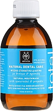 Voňavky, Parfémy, kozmetika Prírodná ústna voda s mätou a propolisom - Apivita Healthcare Natural Dental Care Natural Mouthwash With Propolis & Spearmint