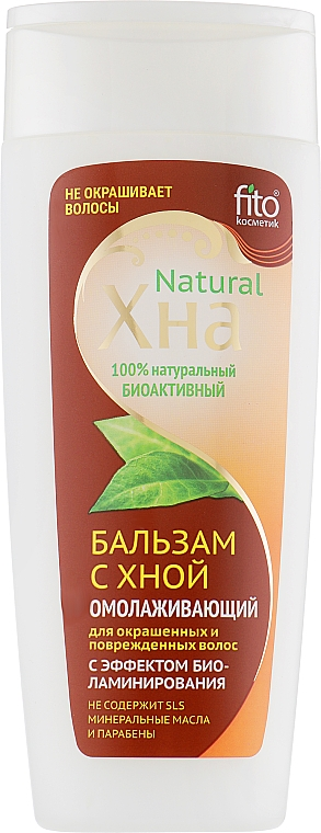 """Balzam na vlasy s henou """"Biolaminačný efekt"""" - Fito Kosmetic Henna Natural"""