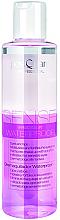 Voňavky, Parfémy, kozmetika Prostriedok pre odstránenie vodeodolného make-upu s očí a pier - PostQuam Sense Bi-phase Make Up Remover Waterproof