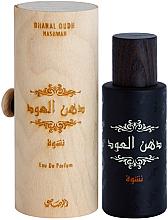 Voňavky, Parfémy, kozmetika Rasasi Dhanal Oudh Nashwah - Parfumovaná voda