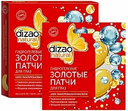 """Voňavky, Parfémy, kozmetika Hydrogélové zlaté náplasti pod oči """"100% kyselina hyalurónová"""" - Dizao"""