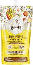 """Voňavky, Parfémy, kozmetika Šampón """"Vaječný"""" 7v1 - Recepty babičky Agafie (doypack)"""