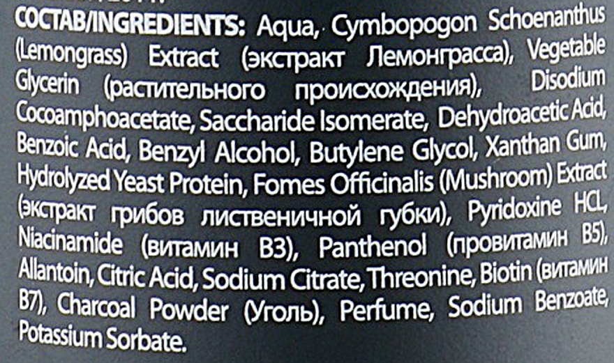 """Uhlíkový micelárny roztok na tvár """"Hlbková hydratácia"""" - Cafe Mimi Detox Charcoal Facial Micellar Solution Deep Cleansing — Obrázky N3"""