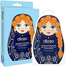 Voňavky, Parfémy, kozmetika Hyaluronový filler na vlasy s keratínom a ceramidmi - Dizao
