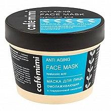 """Voňavky, Parfémy, kozmetika Maska na tvár """"Omladzujúca"""" - Cafe Mimi Deep Anti Aging Face Mask"""