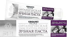 "Voňavky, Parfémy, kozmetika Zubná pasta ""Deň a noc"" - Organic People"
